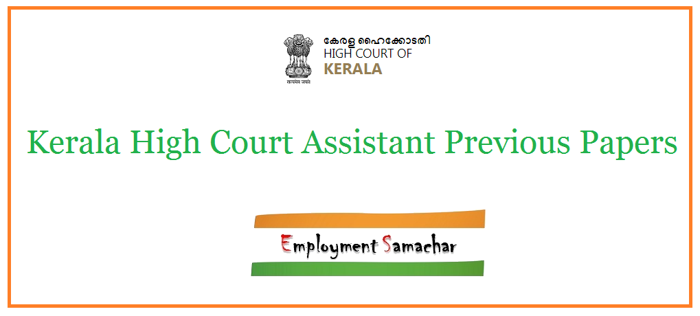 Kerala High Court Assistant Previous Papers