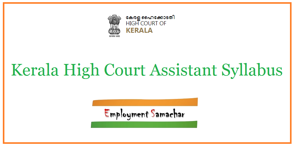 Curriculum for Assistant to the High Court in Kerala