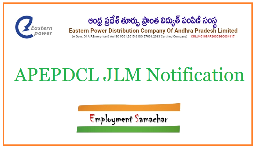 APEPDCL JLM Notification