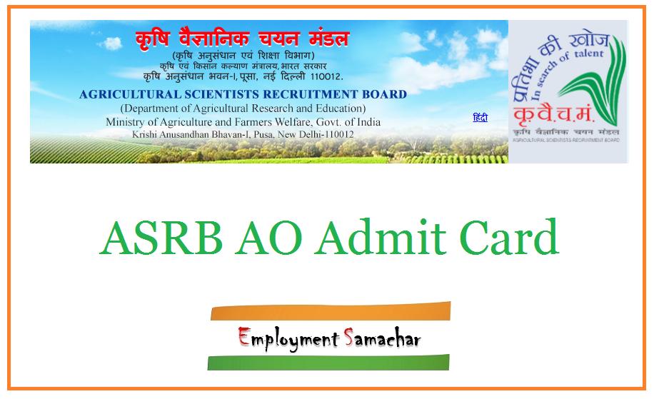 ASRB AO Admit Card