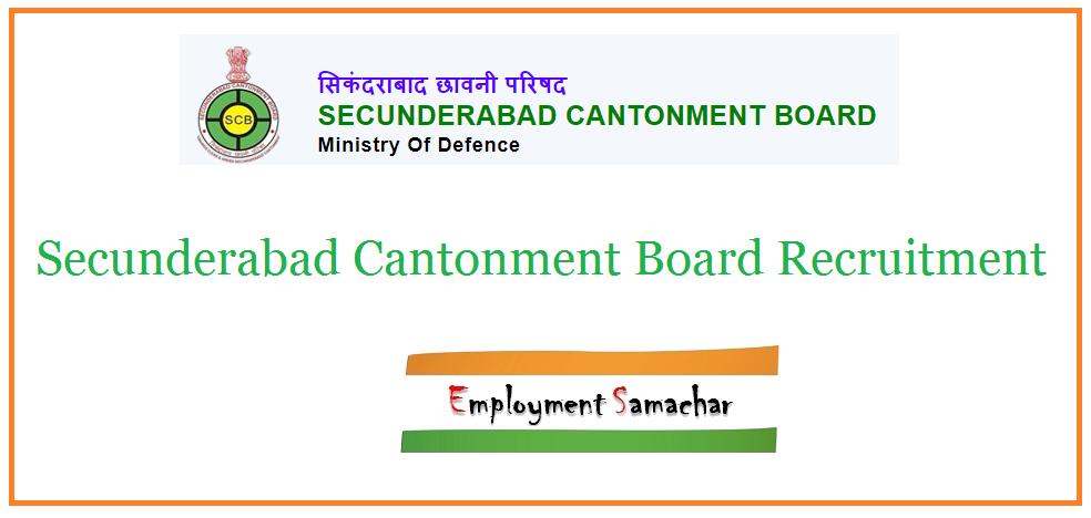 Secunderabad Cantonment Board Recruitment
