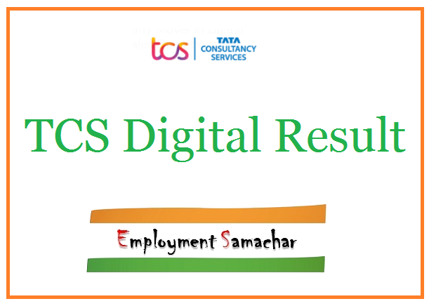 TCS Digital Result