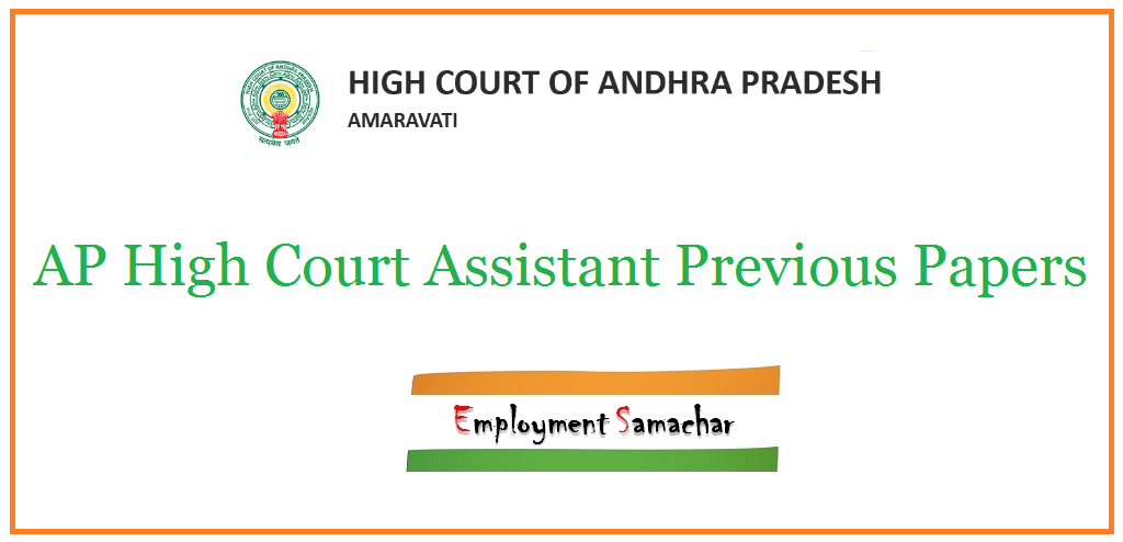 AP High Court Assistant Previous Papers