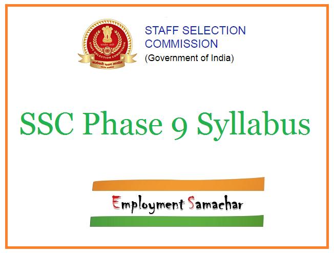SSC Phase 9 Syllabus